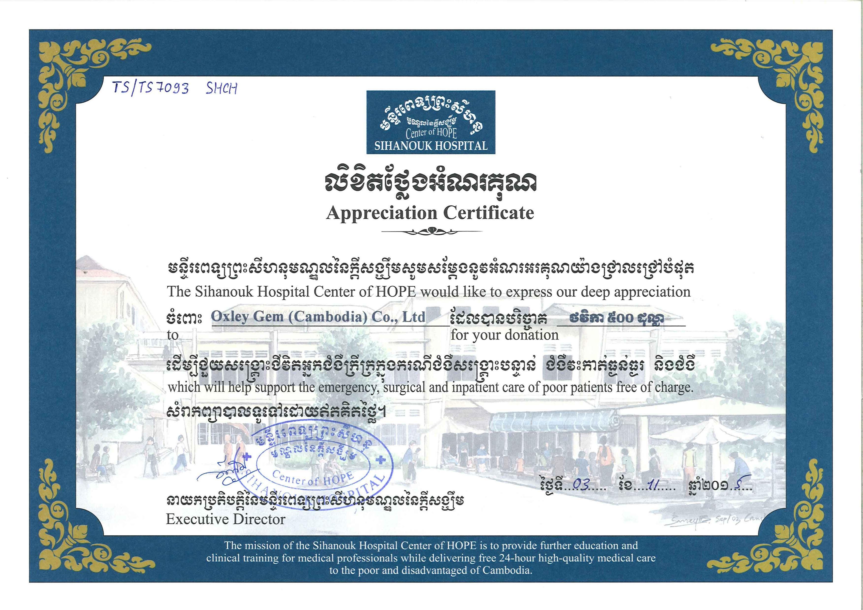 sample medical certificate