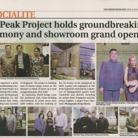 The Peak Groundbreaking & Showroom opening Phnom Penh Post