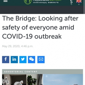 Looking after safety of everyone amid COVID-19 outbreak