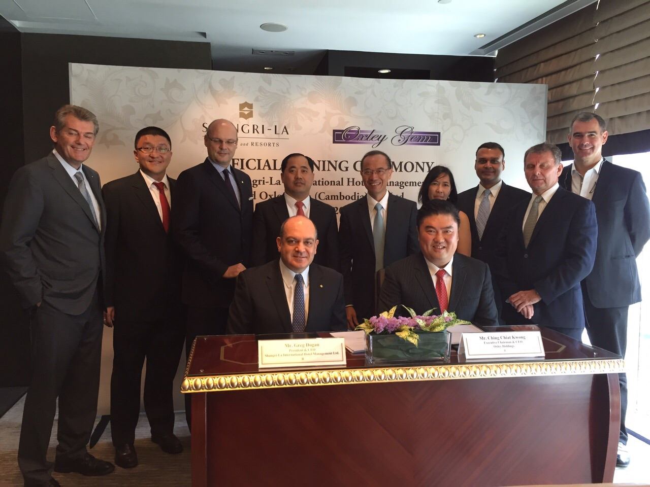 Signing of Hotel Management Agreement with Shangri-La Hotel